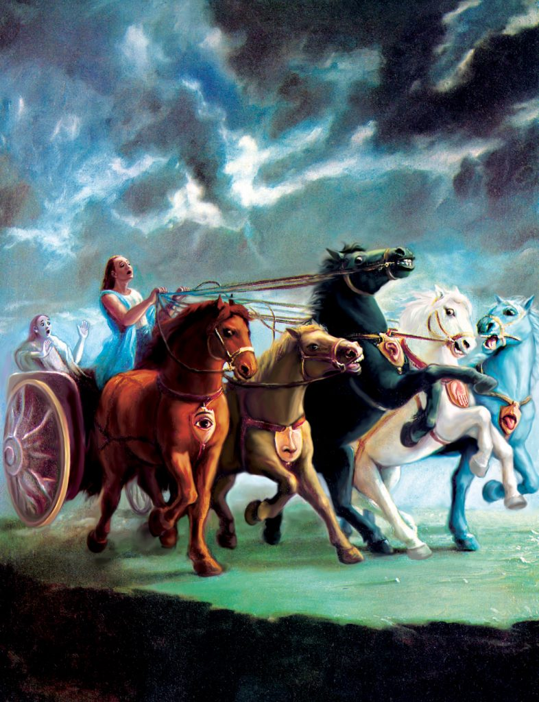 kathopanishad describes a chariot driven by horses carrying a passenger as an analogy to the human being